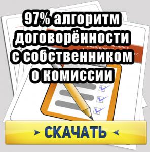 97 процентный алгоритм
