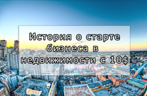 Евгений Сахно история
