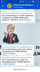 8-bs-prisoedinitsya